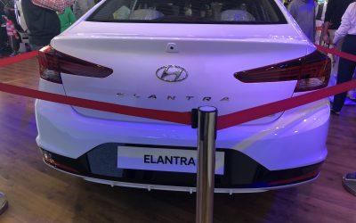 Hyundai Elantra Back View